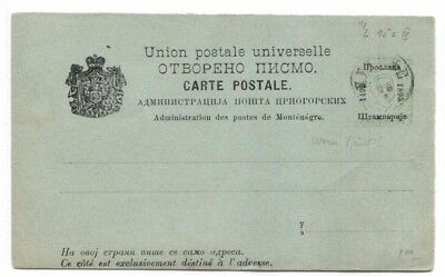 AN378 MONTENEGRO Unused Overprinted Postal Stationery