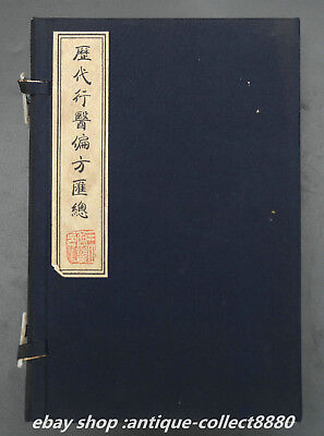 5pcs Collect Old Chinese Ancient Modern Medical Remedies Summary Book '历代行医偏方汇总'