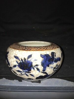 "Early 20th Century 5 3/4"" Chinese Porcelain Bowl"