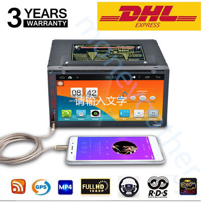 7'' inch Android 6.0 4G WiFi Double/ 2DIN Car Radio Stereo DVD Player GPS+Camera
