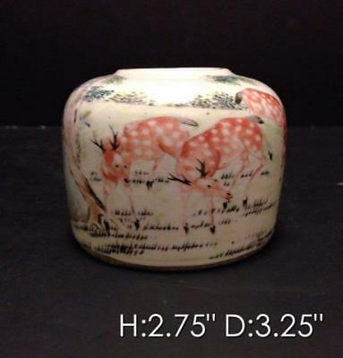 19th C. Chinese Porcelin Brush Washer.