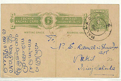 SS67 Indian States Cochin/Anchal card