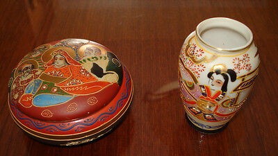 Vintage Japanese Vase and Covered Dish Showa period