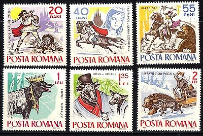 Romania 1965 Stories and Legends Complete Set of Stamps MNH
