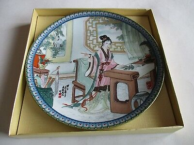 Imperial Jingdezhen Porcelain Plate Beauties of The Red Mansion 1987 HSI-CHUN #4