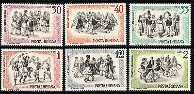 Romania 1966 Folk Dance Complete Set of Stamps MNH