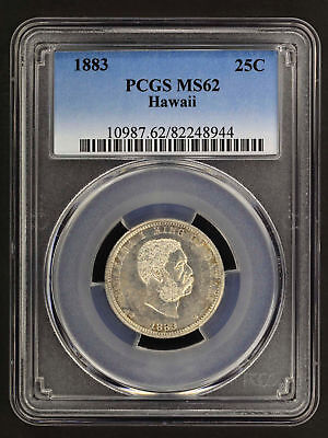 188 Kingdom of Hawaii Silver Quarter PCGS MS-62 -154765