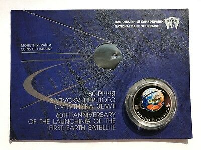 Ukraine,5 Hryven, 60th anniversary of the launch of the first satellite  ,2017