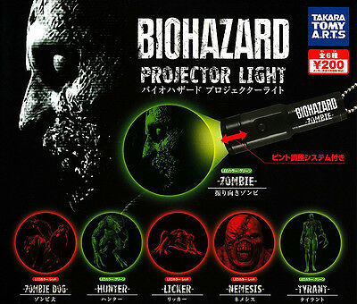 Biohazard Projector Light Complete Set of Six (2017) New Japan Import Gashapon