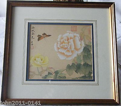 Chinese Watercolour Painting on Silk Flowers & Butterfly 20 x 18 cm + Mounts