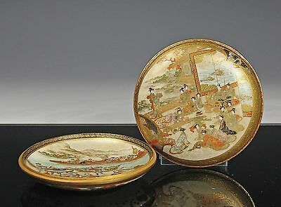The Best Antique Japanese Satsuma Pottery Round Covered Box - Signed