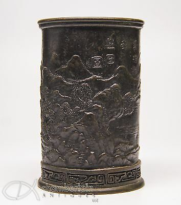 Unusual Old Antique Chinese Bronze Relief Decorated Brush Pot