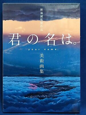 Kimi no Na wa Your Name Art Collections Illustration Japan Book Makoto Shinkai
