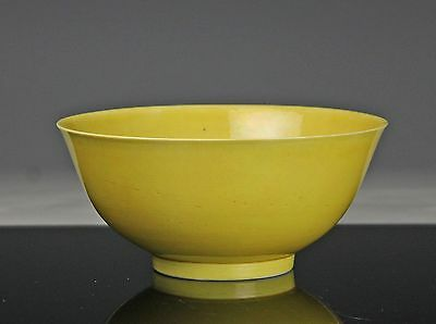 Antique Chinese Jiaqing Mark And Period Imperial Yellow Glazed Porcelain Bowl