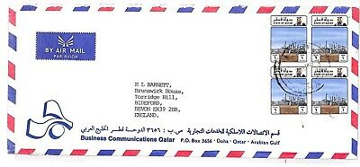 HH209 1977 State of Qatar Devon GB Airmail Cover {samwells-covers}PTS