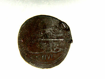 Very rare, Syria, hammered copper 5 para, 1171, Halab mint. KM65. Catalogs at 17