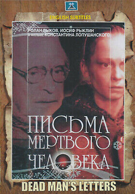 Letters From A Dead Man / Pisma Mertvogo Cheloveka Russian Drama English Subs