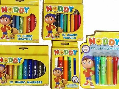Noddy Stationery Magic Pens Jumbo Crayons Pencils Markers Felt Roller Stampers