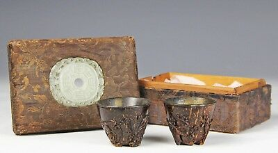Great Pair Antique Chinese Carved Coconut Shell Cups In Box With Jade Pendant