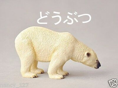 New Animal Model Polar Bear Collectible Figurine PVC Figure Educational Kids Toy