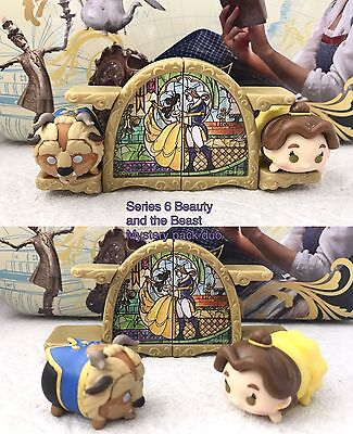 Brand New Disney Tsum Tsum Mystery Pack Duo, Beauty And The Beast, Series 6