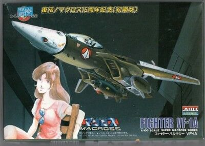 Macross 1/100 VF-1A Fighter Valkyrie Plastic Model Kit ARII Robotech