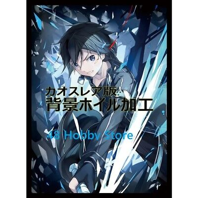 Character1 event only SAO Sword Art Online Asuna card sleeves