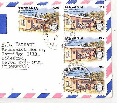 XX101 1970s TANZANIA Commercial Airmail Cover