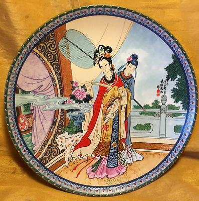 1986 IMPERIAL JINGDEZHEN Porcelain Plate Miao-Yu Beauties of the Red Mansion #2