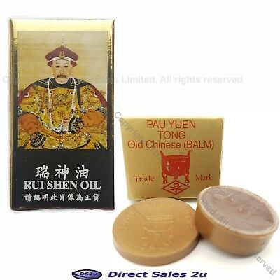 Rui Shen Oil similar Suifan's China Brush or Pau Yuen Tong Old Chinese Balm PYT