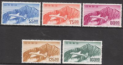 JAPAN 1951 1952 MINT AIR STAMPS incl #630 #631