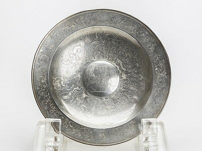 Antique Continental Engraved Silver & Gilt Alms Dish 19/20C