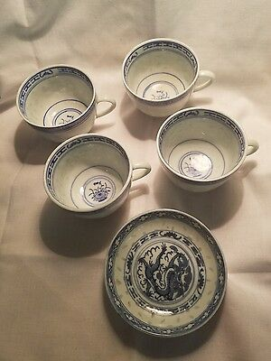 4 Chinese Rice Eye Tea Cups and One Saucer. (7)