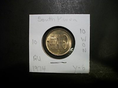 Korea-South 1974 10 Won Brass foreign coin
