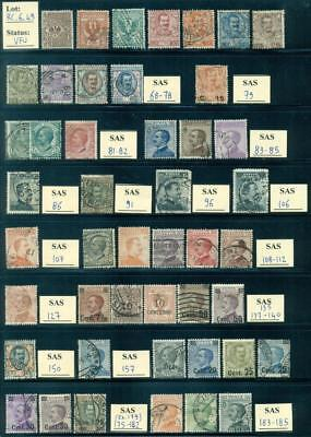 RC_6_49  REGNO. Very complete and valuable collection of commemoratives.  Used.