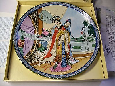 1986  Imperial Jingdezhen Porcelain Beauties Of The Red Mansion Plate 2  0F 12