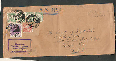 Burma 1958 air mail cover Despatcher Director of Labor Rangoon to Raleigh NC