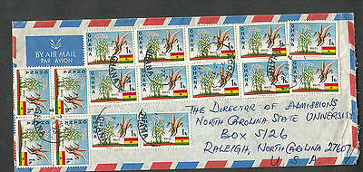 Ghana 1973 air mail cover Maize x 20 stamps PO Box 3886 Accra to Raleigh NC