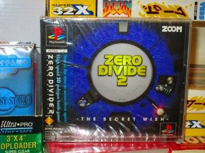 Zero Divide 2 (1997) Brand New Factory Sealed Asian Sony PlayStation PS1 Import