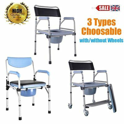 5/7 Level Height Adjustable Folding Commode Chair Shower Toilet Stool Seat Home