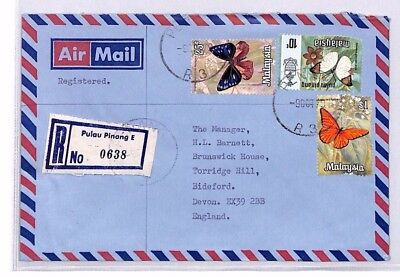 XX222 1979 MALAYSIA *Pulau Pinang* Penang Registered Airmail Cover BUTTERFLIES