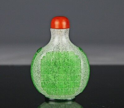 Superb Antique Chinese Peking Cut Overlay Glass Longevity Snuff Bottle