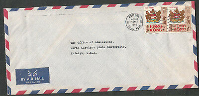 Hong Kong 1969 air mail cover Kowloon NOON cancel to Raleigh NC