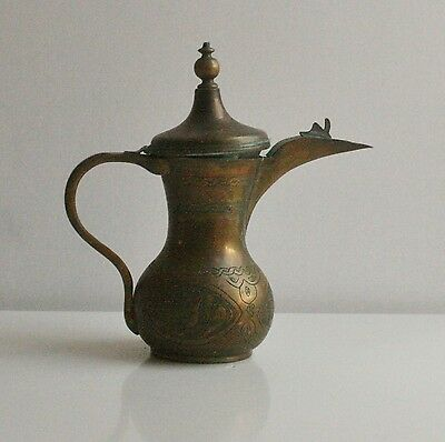 "9.3"" Antique Dallah Arabic Middle East Copper Kettle Coffee Tea Pot Bedouin"