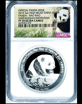 2015 PANDA BAO BAO COIN  2 OZ SILVER HIGH RELIEF Smithsonian MEDAL NGC 70