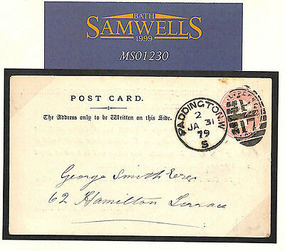 MS1230 1879 EARLY STO STATIONERY Embossed 1/2d Postcard ART SOCIETY Manufacture*