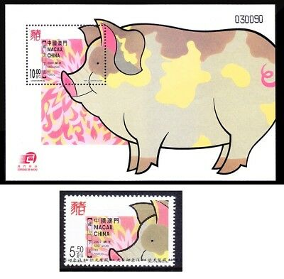 CHINA MACAU 2007 New Year of Pig stamps + S/S