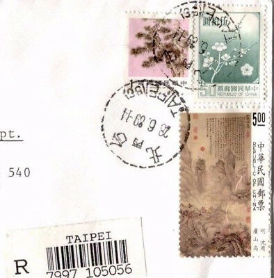 MS2076 1989 CHINA (Taiwan) Taipei Registered Commercial Airmail GB London