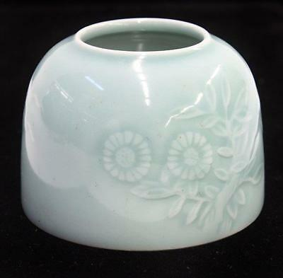 Chinese Celadon Porcelain Brush Washer.