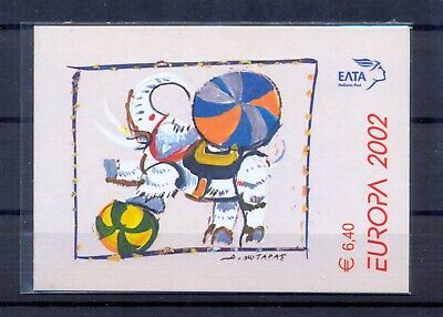 Greece 2002 Europa issue BOOKLET (B37) MNH VF.